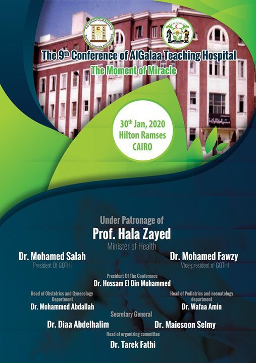 The 9th conference of Al Galaa Teaching Hosptial