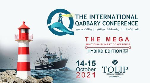 The International Conference of Qabbary Hospital, 14 October   Event in Alexandria   AllEvents.in