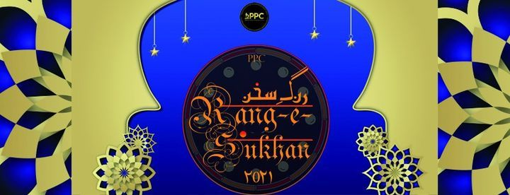 Rang-e-Sukhan (رنگ سخن )  2021, 5 April   Event in Islamabad   AllEvents.in