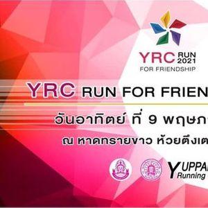 YRC RUN for Friendship 2021