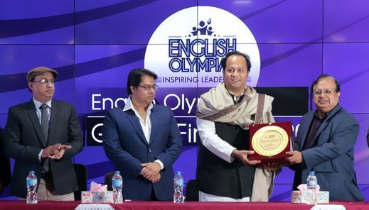 English Olympiad Chittagong District Selection Round, Season-3, 24 September | Event in Chittagong | AllEvents.in
