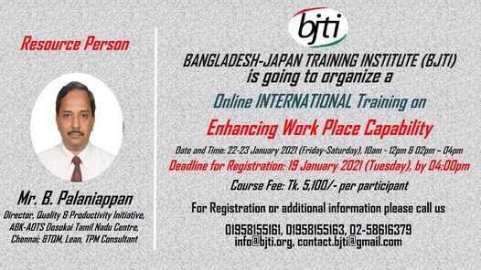 Enhancing Work Place Capability, 22 January | Event in Dhaka | AllEvents.in
