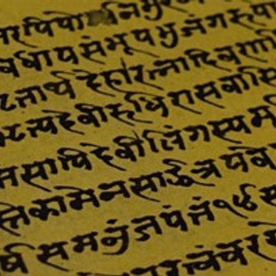 Introduction to Sanskrit Level 1