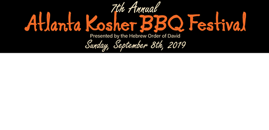Atlanta Kosher BBQ Festival at City Springs, Dunwoody