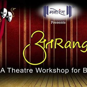 Rangi - A Theatre Workshop for Beginners