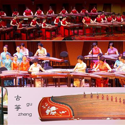 Harmony Guzheng Concert 2023