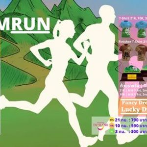 Rim Nam Run 2021 - Run for Children