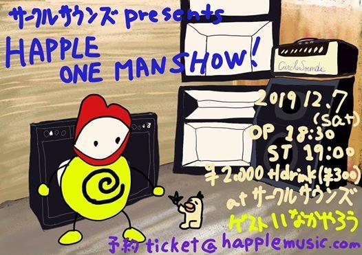 presentsHAPPLE