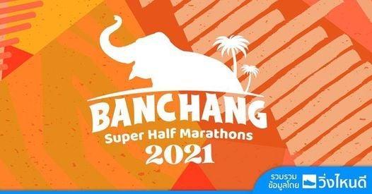 Ban Chang Super Half Marathon 2021 : On The Beach(เลื่อนออกไปก่อน) | AllEvents.in