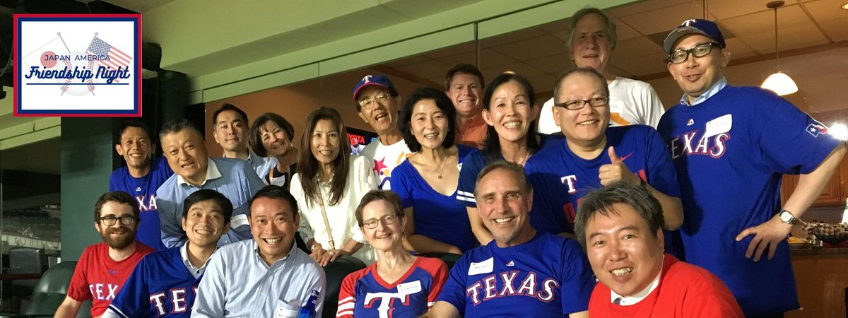 2021 Japan America Friendship Night, 4 August | Event in Arlington | AllEvents.in