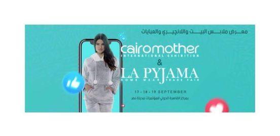 Cairo Mother & La pyjama, 17 September   Event in Helwan   AllEvents.in