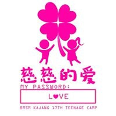 BMSM Kajang Teenage Camp