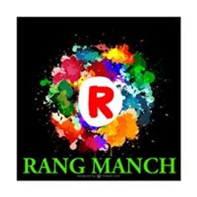 Rangmanch - The Studio