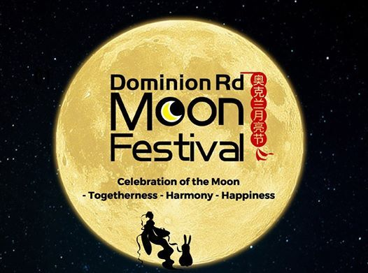 2019 Dominion Road Moon Festival