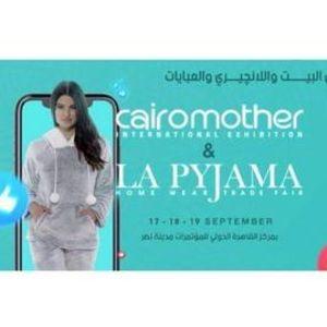 Cairo Mother & La pyjama