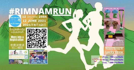 Rim Nam Run 2021 - Run for Children, 12 June | Event in Chiang Mai | AllEvents.in