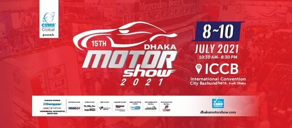 Dhaka Motor Show-2021, 8 July | Event in Dhaka | AllEvents.in