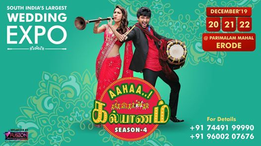 AAHAA Kalyanam Season 4 - a mega Wedding Expo