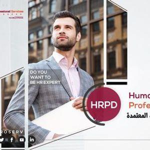 Human Resources Professional Diploma - December Round
