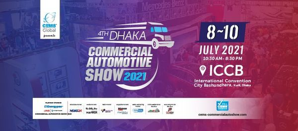 4th Dhaka Commercial Automotive Show 2021, 18 March | Event in Mymensingh | AllEvents.in