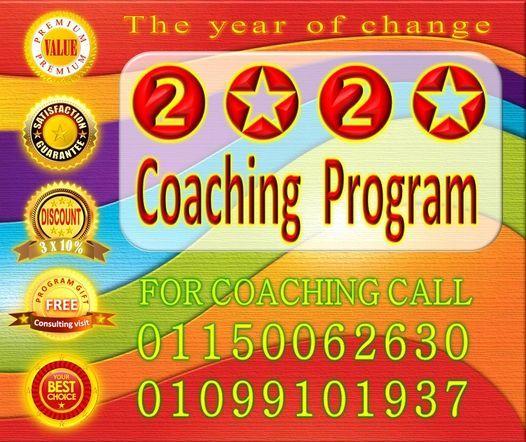 2020 coaching program