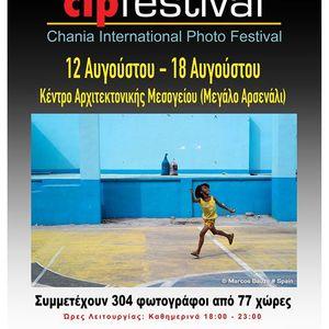 Chania International Photo Festival 2020