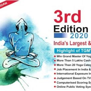 3rd International Yoga Contest The Grand Master of Yoga 2020