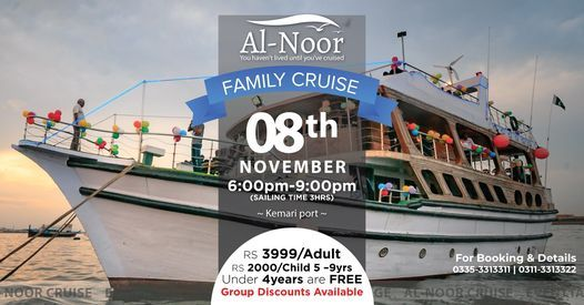 A Perfect Family Dinner Cruise in Pakistan, 8 November | Event in Sanghar | AllEvents.in