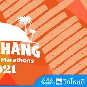 Ban Chang Super Half Marathon 2021  On The Beach()