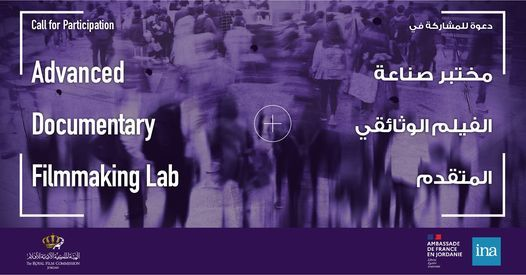 Call for Participation: Advanced Documentary Filmmaking Lab, 7 December | Online Event | AllEvents.in