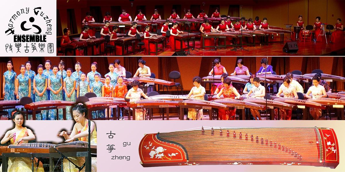 Harmony Guzheng Concert 2023, 13 May | Event in Calgary | AllEvents.in
