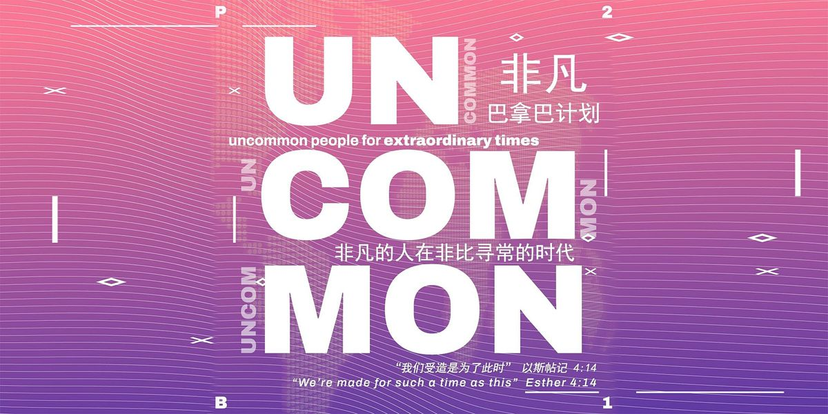 Project Barnabas 2021: Uncommon, 2 October   Event in Kuala Lumpur   AllEvents.in