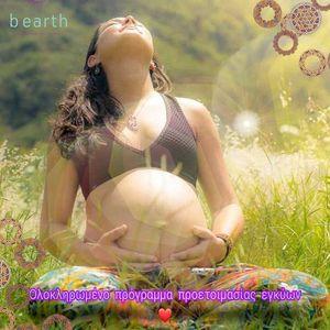 Prenatal Yoga Classes- ga