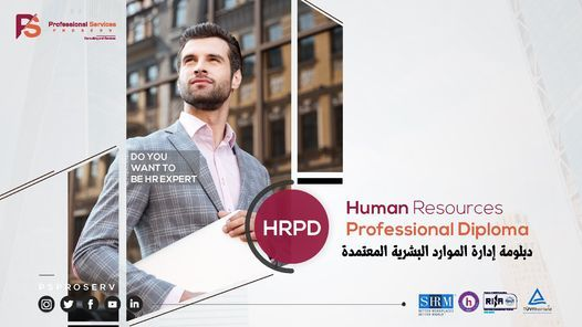 Human Resources Professional Diploma - December Round, 26 February   Event in Helwan   AllEvents.in
