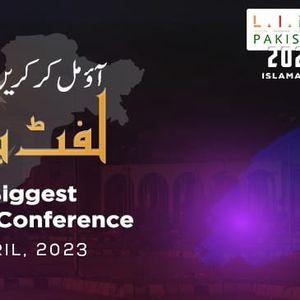 LIFT Pakistan 2021 - Islamabad