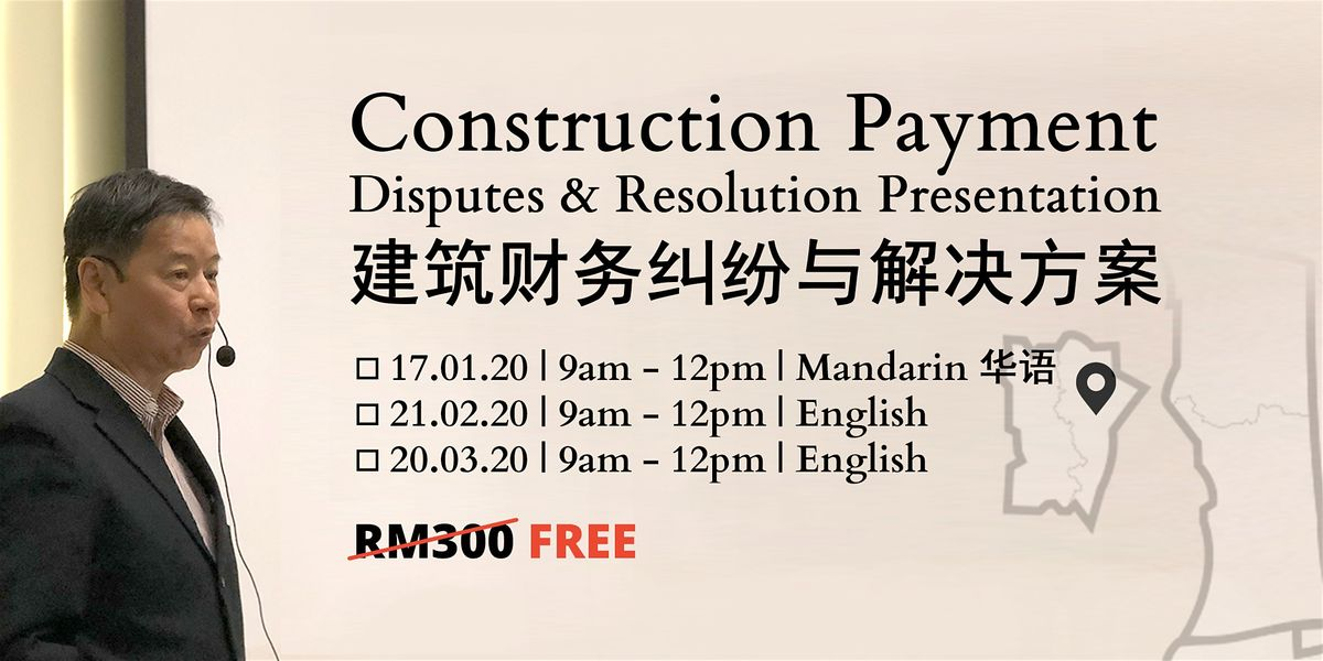 Construction Payment Disputes & Resolution
