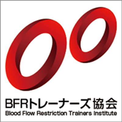 Blood Flow Restriction Trainers Institute