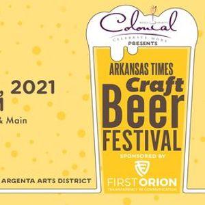 Arkansasa Times Craft Beer Festival