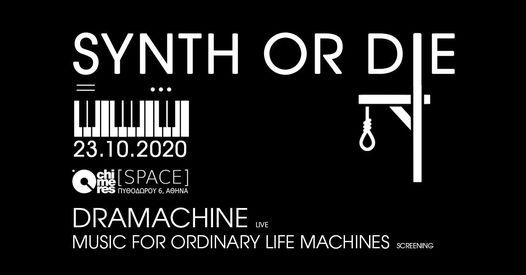 SYNTH OR DIE MFOLM Screening Dramachine Live  Chimeres Space