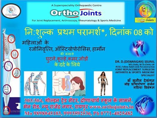 Free First Consultation for women related bone n joint problem