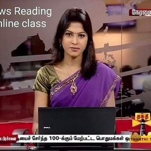 NEWS READING AND ANCHORING - Wkend Online Class