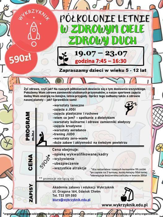 """Półkolonie letnie """"W zdrowym ciele zdrowy duch"""", 19 July   Event in Gdansk   AllEvents.in"""