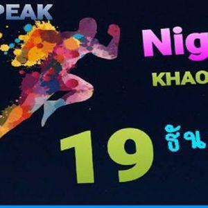 PEAK Night Run 2020