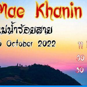 Mae Khanin Cross Country 2021