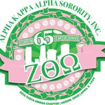 Alpha Kappa Alpha Sorority, Inc. - Zeta Theta Omega Chapter