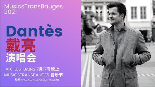 Dantès Dai Liang en concert, 17 July | Event in Gennevilliers | AllEvents.in