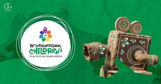 14th International Children's Film Festival Bangladesh 2021, 30 January   Event in Dhaka   AllEvents.in