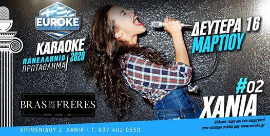 Karaoke  2    new date soon