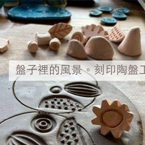 Joyings pottery workshop