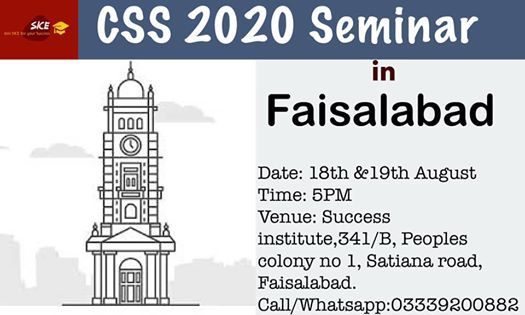 Free CSS seminar at People Colony No 1, Faisalabad, Faisalabad